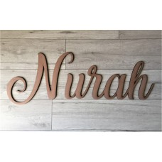 Calligraphy Wall Art Name - Small